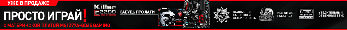msi-z77a gd65_gaming-just_game-frontpage_banner-1150x90